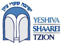 Yeshiva Shaarei Tzion Logo
